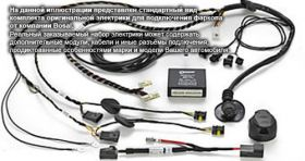 Электропроводка Bosal 029-028 для подключения фаркопа BMW