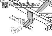 Фаркоп Bosal VFM 6506-A для УАЗ Хантер, УАЗ 3159, УАЗ 3160, УАЗ 3962 с шаром типа A