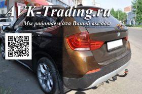 Фаркоп Bosal VFM 4753-A для BMW X1 2009-н.в. с шаром типа A