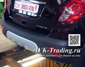Фаркоп Bosal 1183-A для Opel Mokka (2012-) и Chevrolet Trax / Tracker (2013-) с шаром типа A